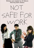 Небезопасно для работы