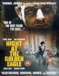 Ночь в Золотом Орле