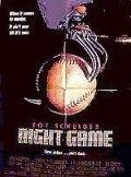 Ночная игра