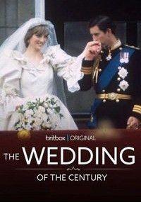 Свадьба века, 2021
