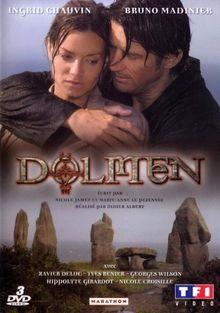 Дольмен, 2005