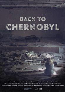 Возвращение в Чернобыль, 2020
