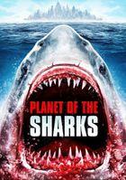 Планета акул