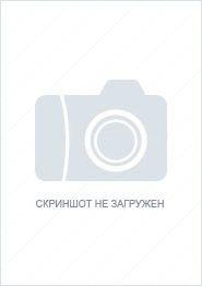 Новая жизнь Маши Соленовой, 2021