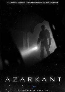 Азаркант, 2013