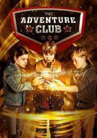 Клуб приключений