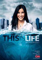 Это жизнь с Лизой Линг