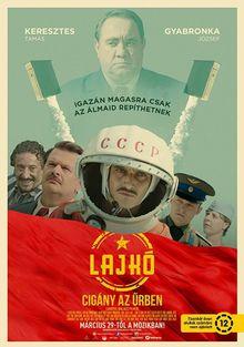 Лайко: Цыган в космосе, 2018