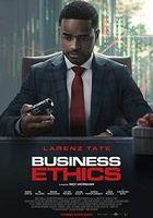 Деловая этика