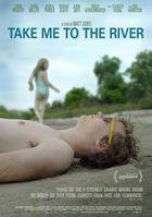 Отведи меня к реке