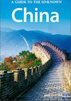 Lonely Planet: путеводитель по неизвестному Китаю