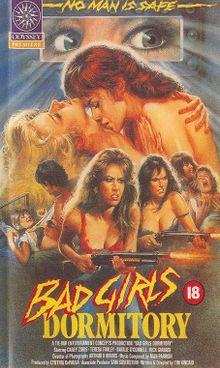 Общага для плохих девочек, 1986