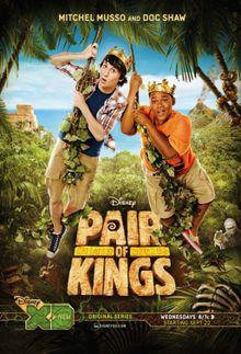 Два короля, 2010