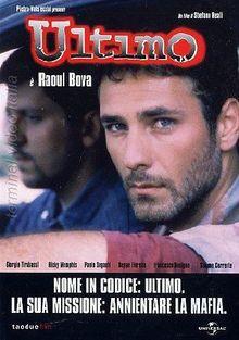 Последний, 1998