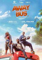 Угнать автобус