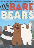 Вся правда о медведях