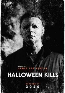 Хэллоуин убивает