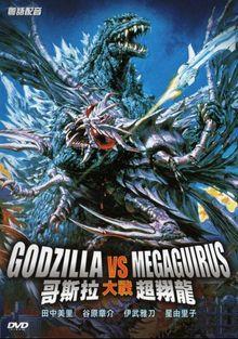 Годзилла против Мегагируса: Команда на уничтожение, 2000