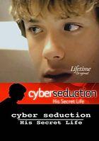 Кибер-обольщение: Его секретная жизнь