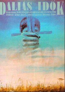 Героические времена, 1983