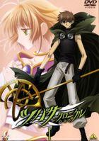 Хроника крыльев OVA