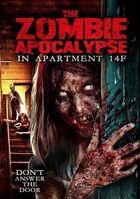 Нашествие зомби в квартире 14F