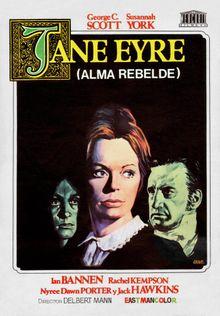 Джейн Эйр, 1970