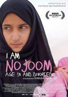 Я Ноджум, мне 10 и я разведена