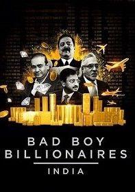 Плохие миллиардеры: Индия, 2020