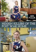 BBC. Скрытые убийцы в домах послевоенного времени