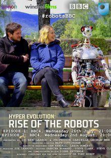 Кибер-революция Восстание роботов, 2017