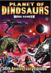 Планета динозавров, 1977