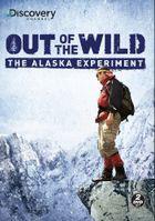 Аляска: выжить у последней черты