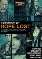 Потеря надежды