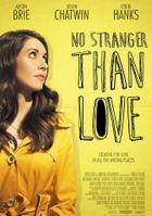 Не менее странно, чем любовь
