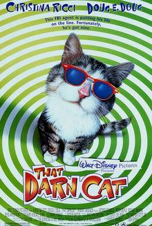 Эта дикая кошка, 1997