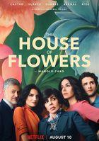 Дом цветов