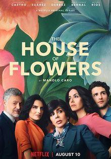 Дом цветов, 2018