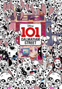 Улица Далматинцев, 101, 2018