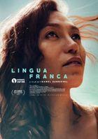 Лингва франка