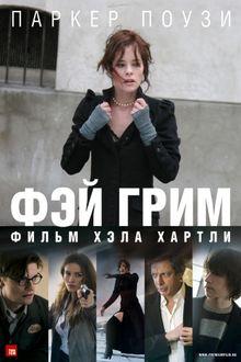 Фэй Грим, 2006