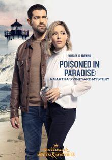 Расследования на Мартас-Винъярде: Отравлена в раю, 2021