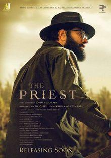 Священник, 2021