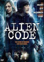 Инопланетный шифр