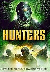 Охотники, 2021
