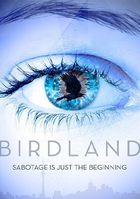 Земля птиц
