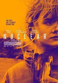 Ядерная, 2020