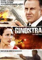 Гиностра