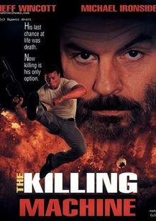 Машина для убийства, 1994