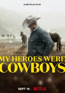 Мои герои были ковбоями, 2021